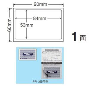 PPI-3