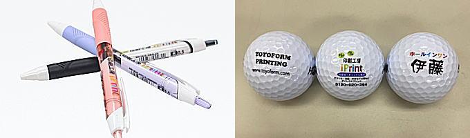 ゴルフボールに印刷